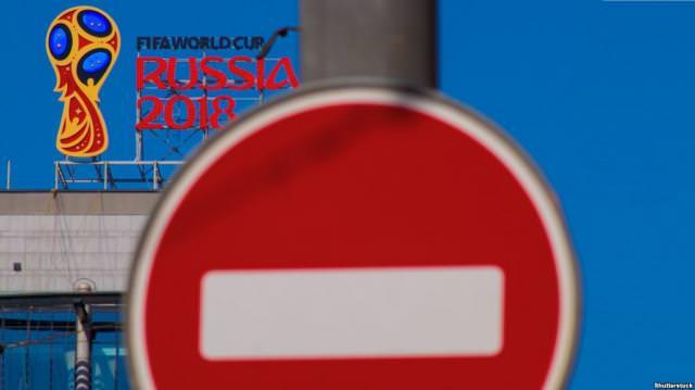Раді пропонують заборонити трансляцію Чемпіонат світу зфутболу