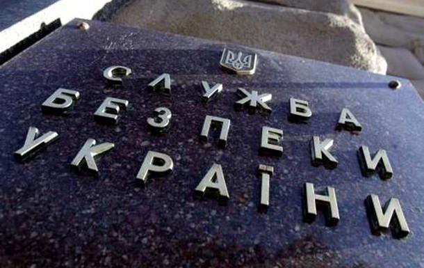 СБУ відкрила справу зафактом розголошення «розстрільного списку» Кремля