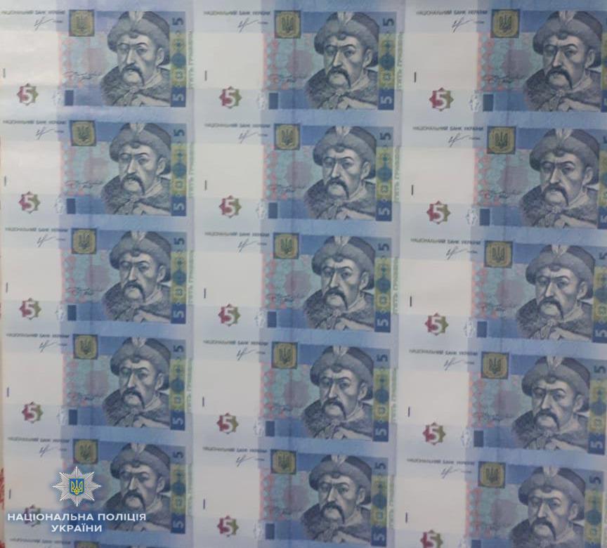 531ddbbf0 В Одесі викрили банду фальшивомонетчиків, якою керував в'язень