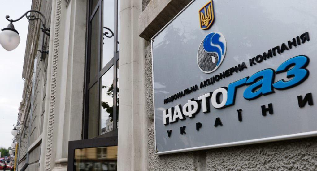 Світовий банк заявив про підтримку анбандлінгу Нафтогазу за моделлю OU