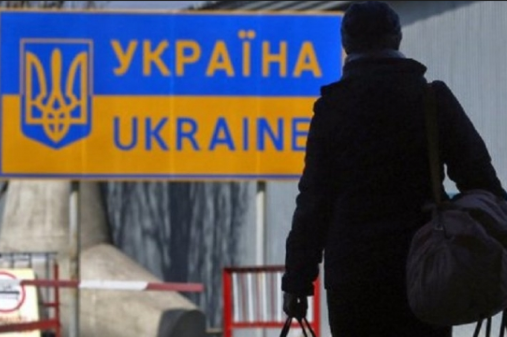 "Результат пошуку зображень за запитом ""нелегальна міграція в україні"""