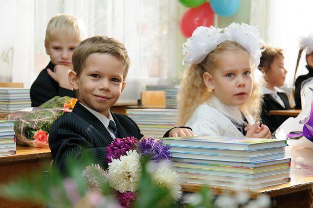 фото - prm.ua