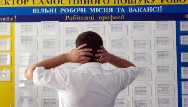 Картинки по запросу госстат в украине вирос уровень