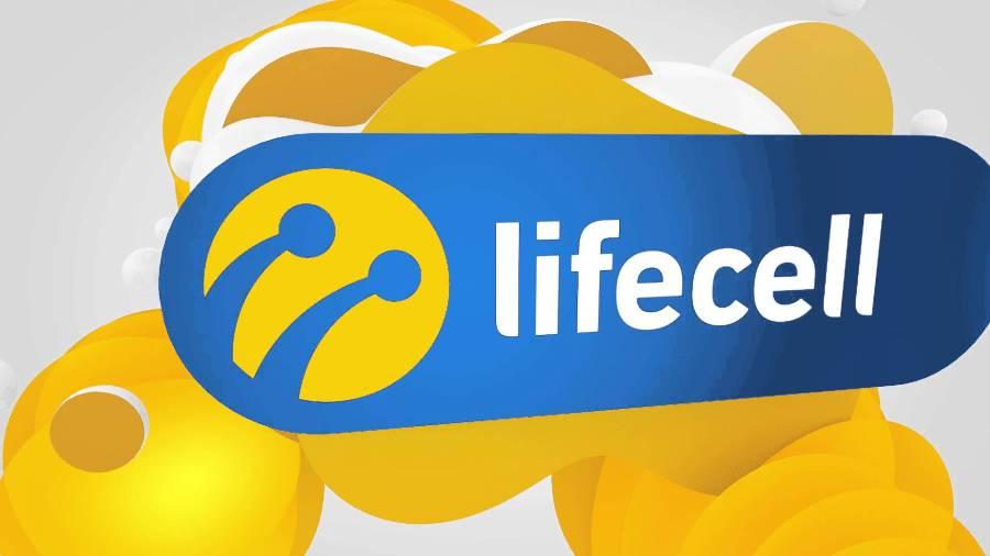 Lifecell підвищить вартість більш ніж половини тарифів