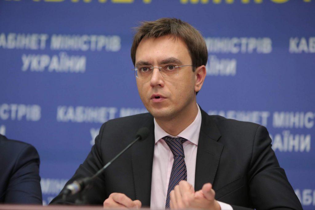 """Омелян назвал Укрзализныцю своей """"большой неудачей"""""""
