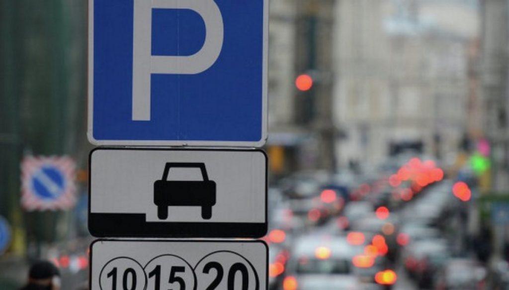 За паркуванням у Франківську слідкуватимуть муніципальні інспектори