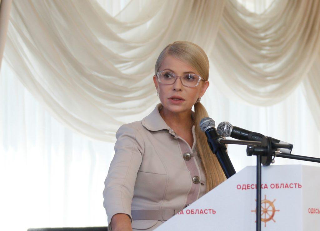 Порнт юлии темошенко