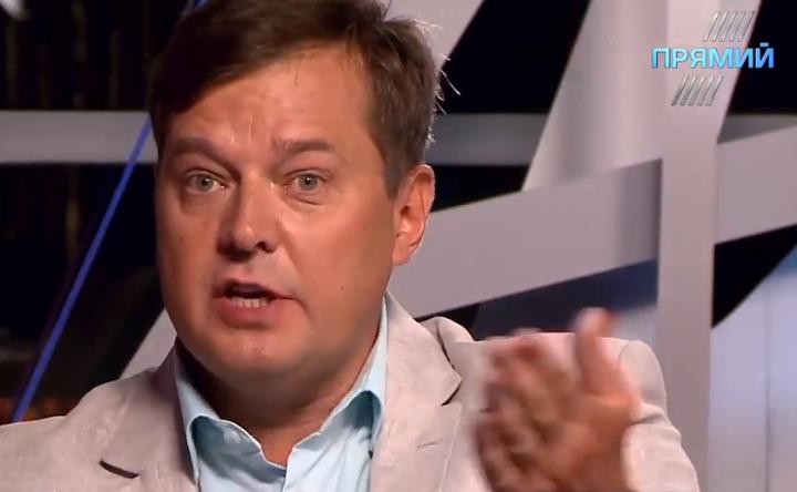 Украинский политик: Сколько мы еще будем мудаками?