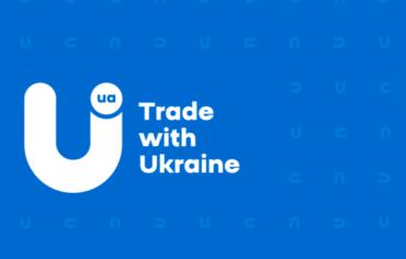 Українські товари отримали власний експортний бренд c6ab36177b33c