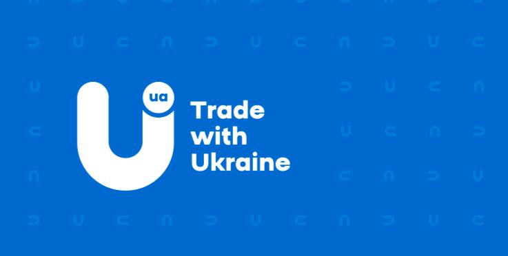 """Результат пошуку зображень за запитом """"експортний бренд україни"""""""