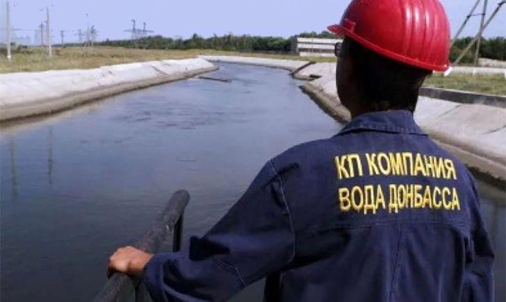 Укренерго попередило про ризики водопостачання Донбасу