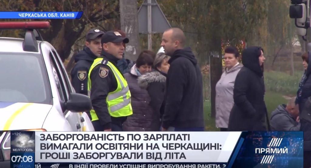 Донбасс остается одной из самых заминированных территорий мира, - ООН - Цензор.НЕТ 20