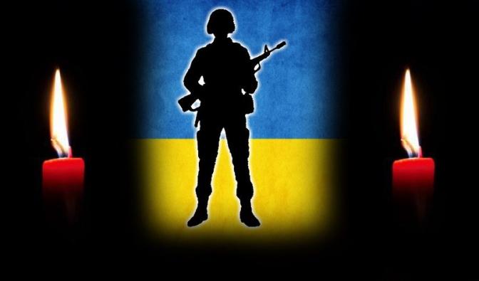 За 5 років війни на Донбасі загинули майже 3 тис. українських військових, - Порошенко
