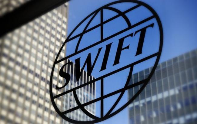Россия работает с Евросоюзом над созданием аналога SWIFT