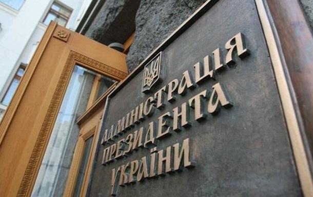 Зеленський хоче звільнити 13 губернаторів