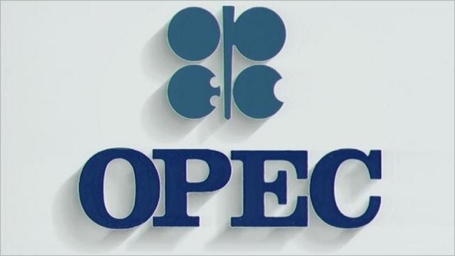 Катар заявив про вихід із ОПЕК знаступного року