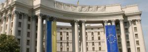 Більше, ніж трагедія: у МЗС відреагували на вбивство медика на Донбасі