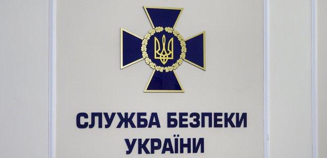 """Результат пошуку зображень за запитом """"служба безпеки україни"""""""