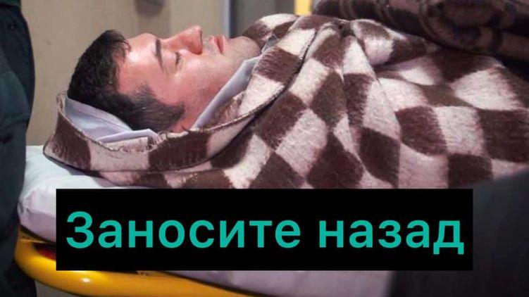 Фигуранта дела Гандзюк Павловского госпитализировали из зала суда: завтра истекает срок его содержания в СИЗО - Цензор.НЕТ 9020
