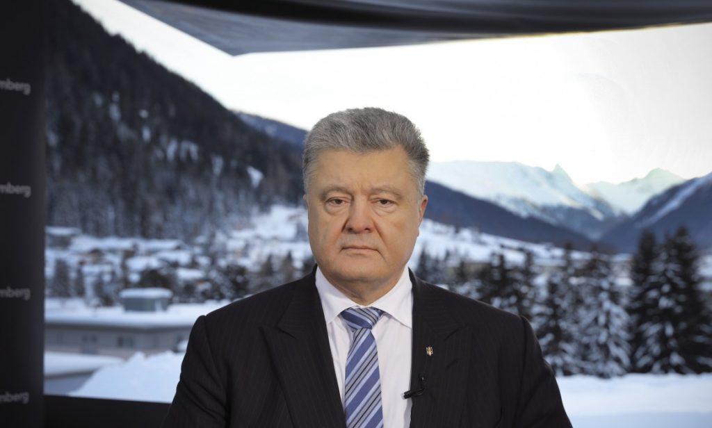 Порошенко объявил, что требуется Украине, чтобы стать региональным лидером