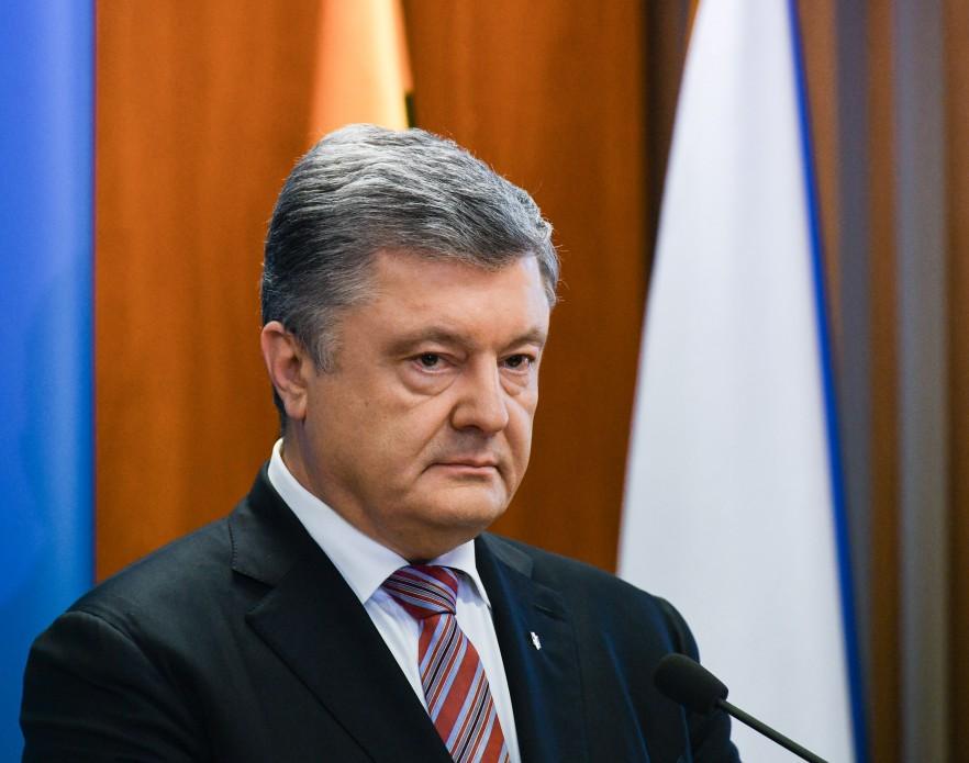 Наша команда захищатиме здобутки України за останні п`ять років - Президент