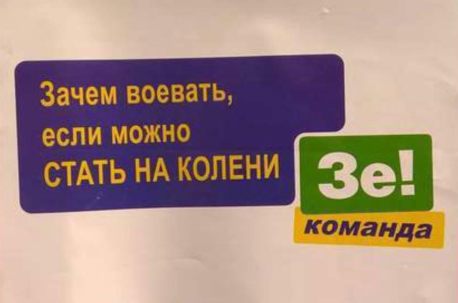 """Якщо мета - обговорити особливий статус Донбасу, то зустрічатися немає сенсу, - Верещук щодо пропозиції Назарбаєва стосовно зустрічі Зеленського і Путіна """"тет-а-тет"""" - Цензор.НЕТ 2758"""