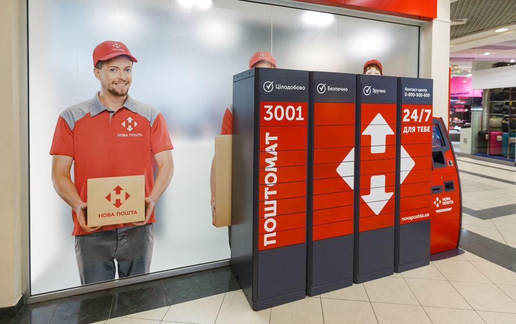 Новая Почта доставит перчатки рабочие в Конотоп