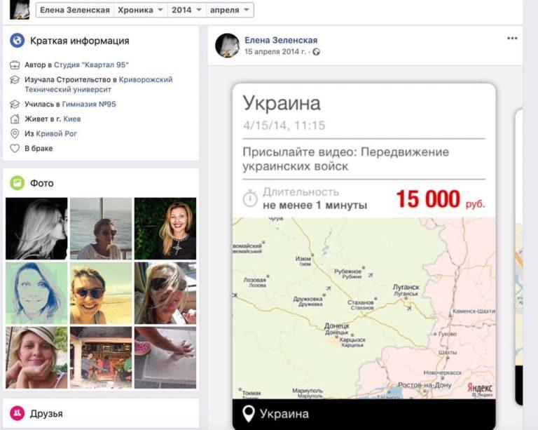 Місцева влада не має займатися політикою, - віцепрем'єр Шмигаль - Цензор.НЕТ 219