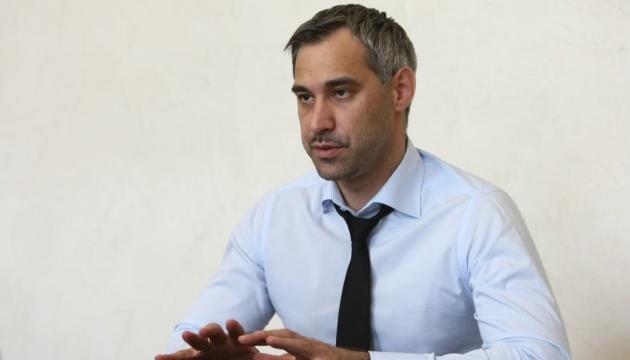 """""""Не звільняєш - звільняйся"""", - активісти під Офісом генпрокурора вимагають зняти обвинувачення з Кузьменко - Цензор.НЕТ 9810"""