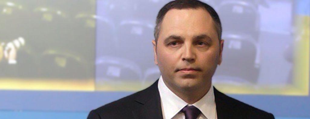 """Портнова підтримує команда """"Слуги народу"""" та Коломойський (відео)"""