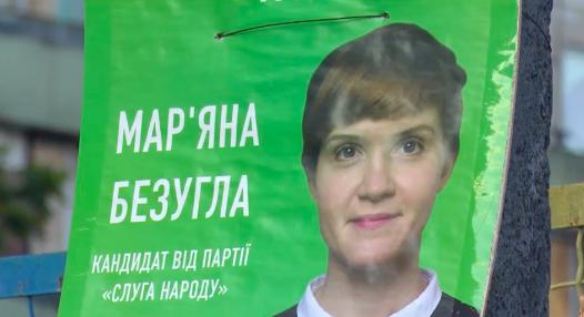 """Дзвінки о шостій ранку та голос за 50 грн: українці скаржаться на спроби підкупу від """"Слуги народу"""" (відео)"""