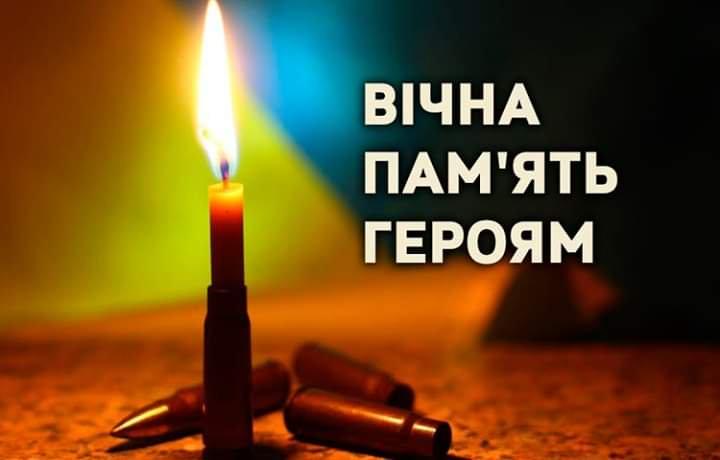 Сьогодні День пам'яті захисників України, новини України, 29.08.2019