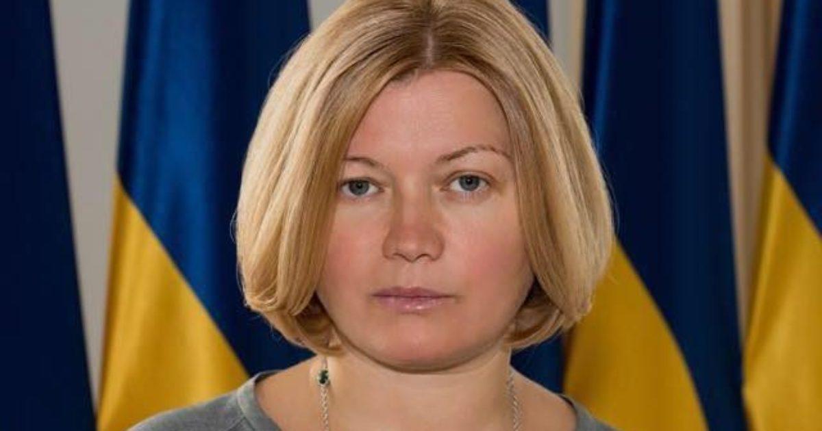 'Європейська Солідарність' категорично проти обміну Криму на Донбас -