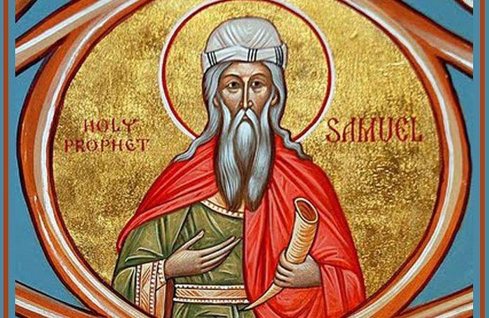 2 вересня яке свято День Самуїла, Друга світова війна