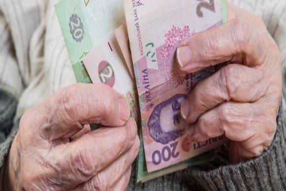 Пенсія 2020 рік. як зросте мінімальна пенсія 2020, індексація ...