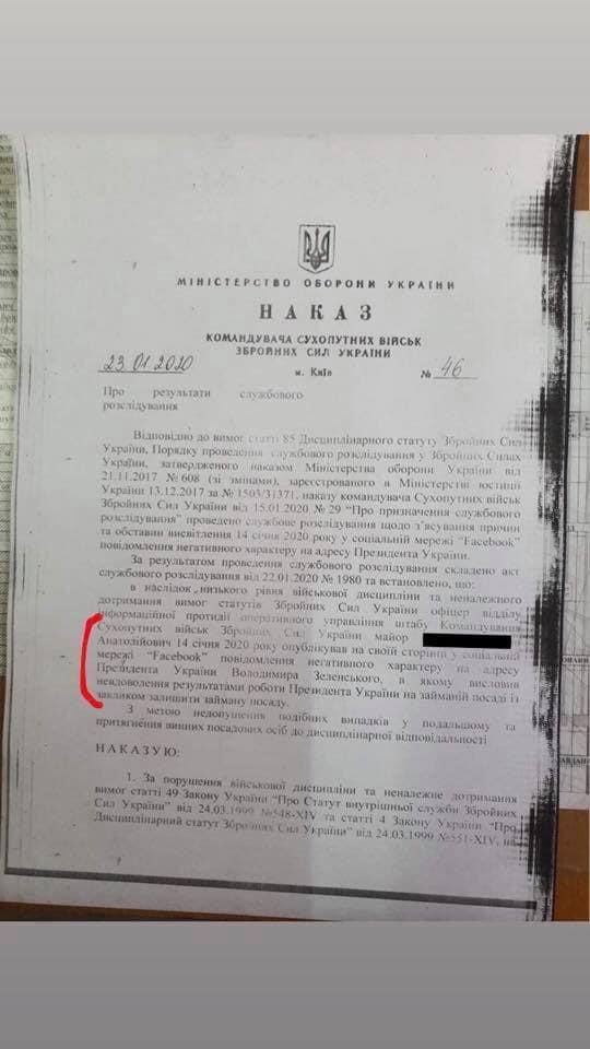 Зеленский и Помпео встретятся 31 января в Киеве - Цензор.НЕТ 2275