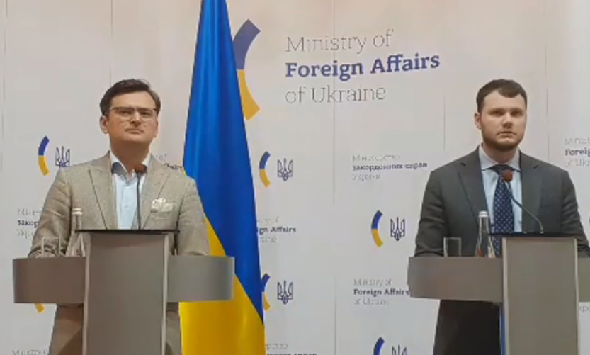 Украинский МИД пожаловался, что Россия им блокирует тразит гуманитарой помощи от Трампа
