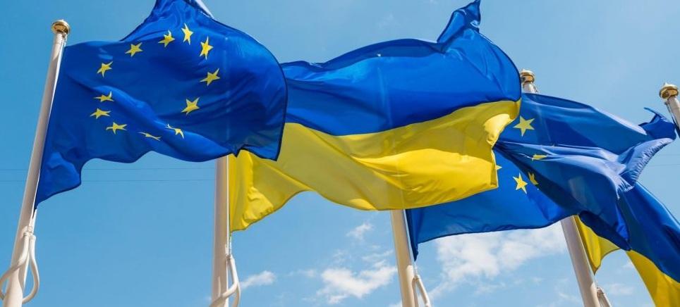 Єдність робить сильнішими: Євросоюз привітав Україну з Днем Соборності