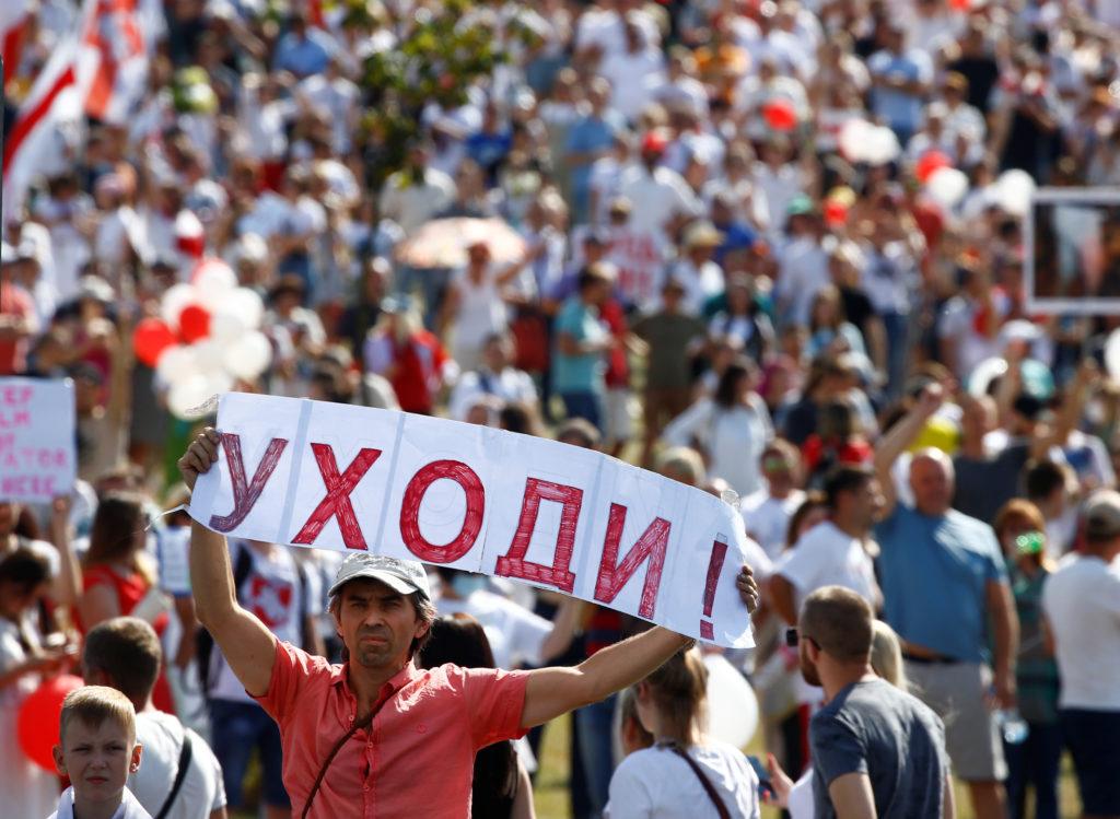 У Мінську на акцію протесту вийшли тисячі людей: фото і відео