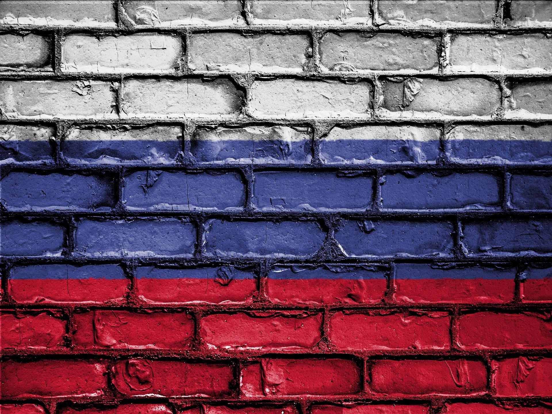 Росія офіційно виступила проти приєднання США до Нормандського формату