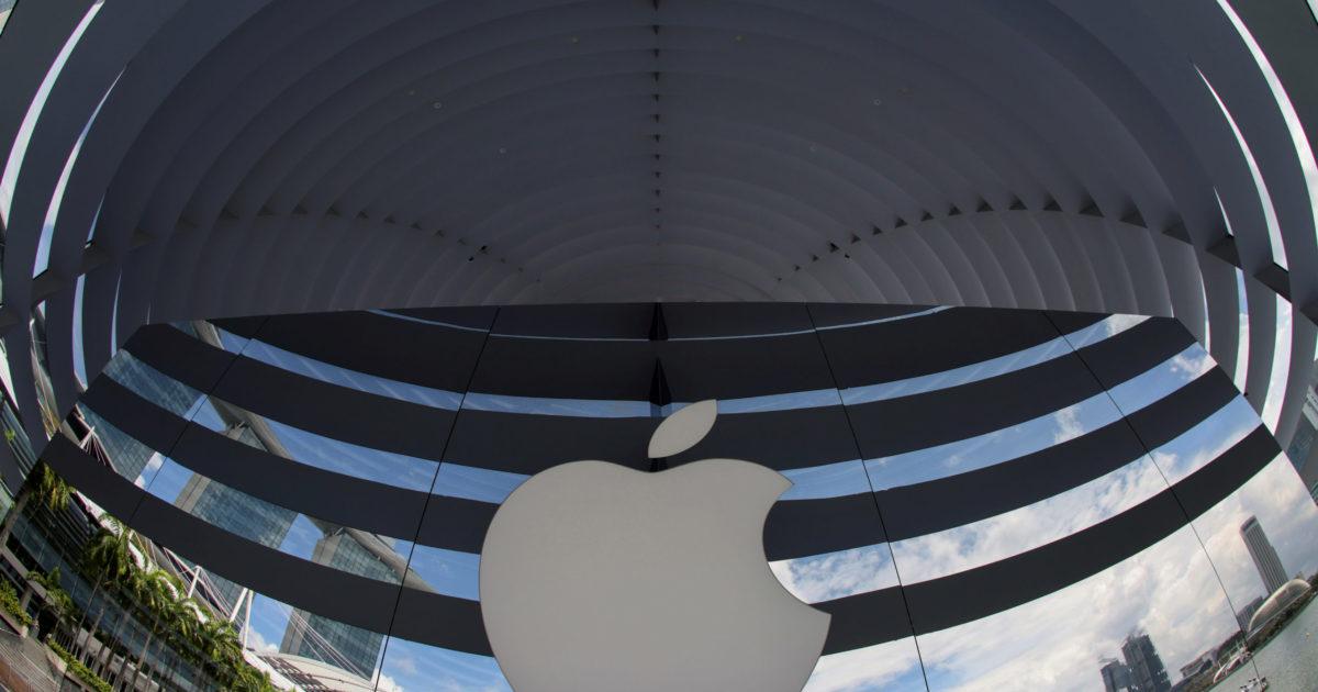 Apple планує випустити iPhone зі складним екраном - ЗМІ