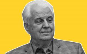 Припинення війни та проведення виборів: Кравчук назвав етапи реінтеграції Донбасу