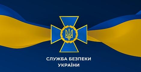 """СБУ офіційно підтвердила підготовку спецоперації щодо """"вагнерівців"""" перед  їх затриманням в Білорусі"""