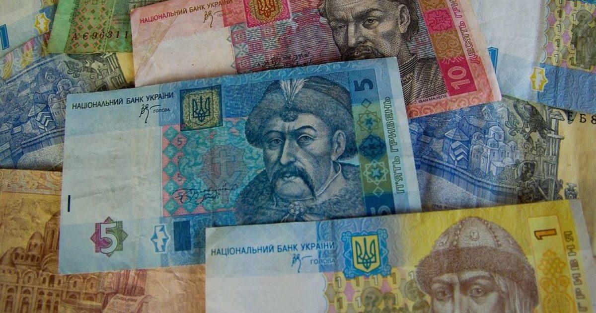 Кабмін вніс до Ради проєкт закону про монетизацію пільг на проїзд: дет