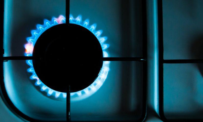 Влітку вартість газу істотно зросте – Нацбанк