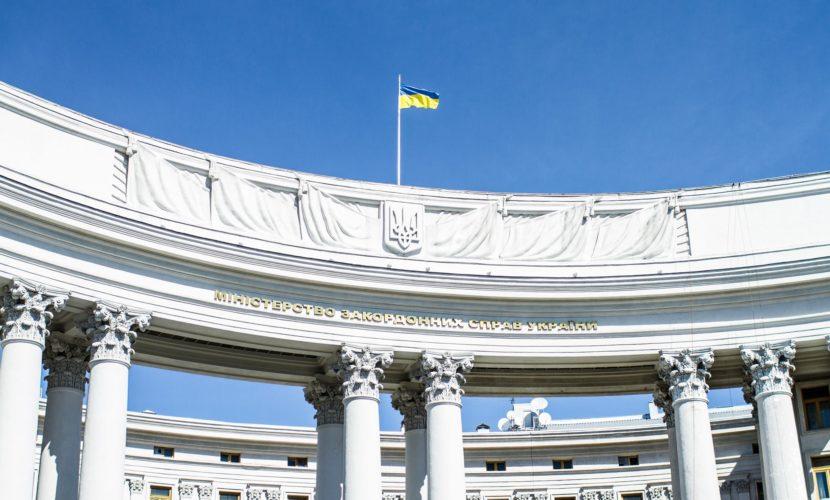 Україна може дозволити подвійне громадянство з країнами ЄС, але не з Росією – МЗС