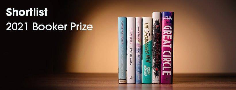 Фото: Facebook Booker Prize