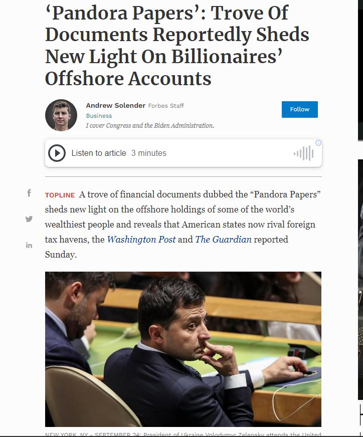 Ілюстрація Forbes